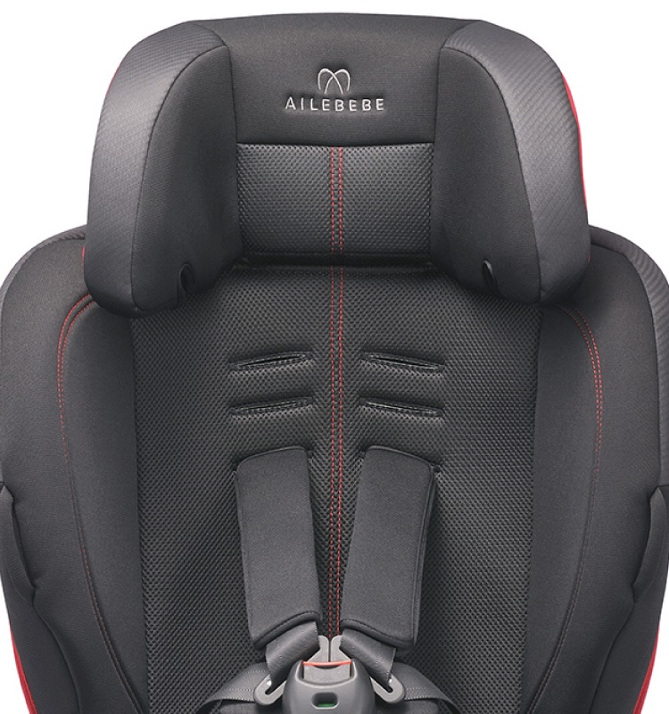 Enough Space For A Child Aged 1 To 7 Years Comfortable Wide Seat